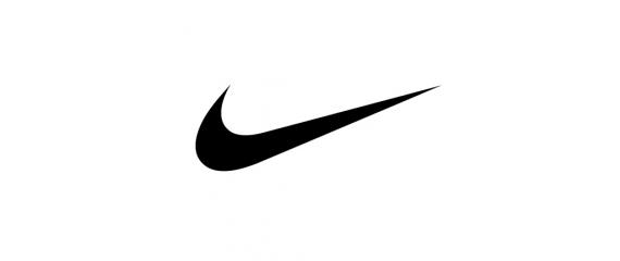 Dependiente Nike Sevilla a tiempo parcial